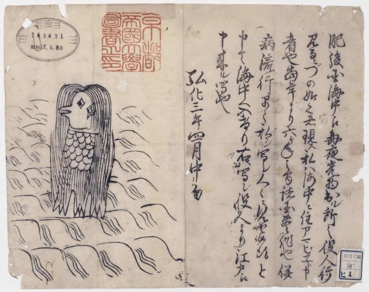Japanese artists flood social media with folk art said to ward off epidemics